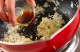 炒めジャコの混ぜご飯の作り方2