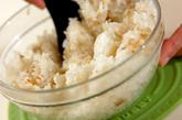 炒めジャコの混ぜご飯の作り方3