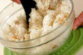 炒めジャコの混ぜご飯の作り方5