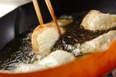 納豆の包み揚げの作り方3