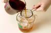 オレンジ紅茶のデザートの作り方の手順2