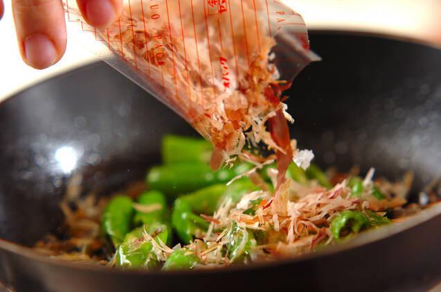 シシトウのおかか炒めの作り方の手順3