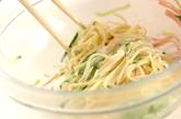 サラダパスタの作り方2