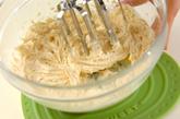 カリフラワーの桜パウンドケーキの作り方1