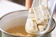 油揚げと豆腐のみそ汁の作り方1