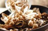 キノコのバルサミコ酢炒めの作り方4