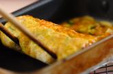 ズッキーニとハムの卵焼きの作り方3