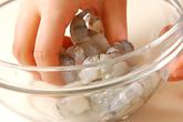 エビと小松菜の塩炒めの作り方1