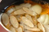 ゴボウの和風スープの作り方1