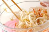 モヤシの甘酢和えの作り方4