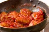 チキンのハーブトマト煮の作り方4