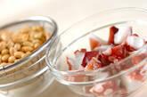 タコと大豆のピリ辛煮の下準備1