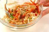 切干し大根の豆腐和えの作り方7