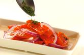焼きパプリカと紫玉ネギのマリネの作り方2