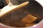 フキの煮物の作り方1
