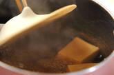 フキの煮物の作り方3