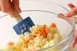 グリーンポテトサラダの作り方の手順8