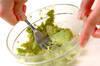 アボカドドレサラダの作り方の手順5