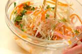 彩り春雨サラダの作り方7