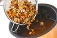 炊き込み玄米ご飯の作り方2