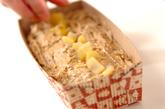 栗のパウンドケーキの作り方4