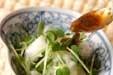 長芋のワサビじょうゆの作り方1