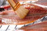 アジのナンプラー焼きの作り方4