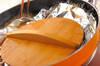 イワシのショウガ煮の作り方の手順3