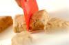 チャイスコーンの作り方の手順7