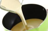 サツマイモのソイミルクの作り方2