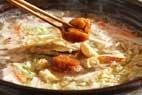 茶粥鍋の作り方5