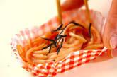 タラコのスパゲティーの作り方2