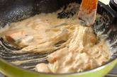 サーモンのクリームパスタの作り方4