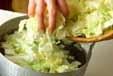 白菜のからしじょうゆの下準備1