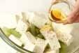 豆腐の春サラダの作り方2