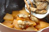 大根とカキの炒め煮の作り方3