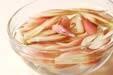 秋ミョウガの卵汁の下準備2