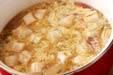 秋ミョウガの卵汁の作り方6