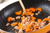 キャベツとツナの炒め物の作り方1