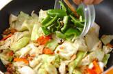 キャベツとツナの炒め物の作り方5