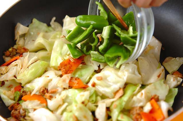 キャベツとツナの炒め物の作り方の手順5