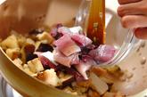 米ナスとアジのオーブン焼きの作り方2