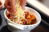 米ナスとアジのオーブン焼きの作り方3
