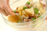 春ポテトサラダの作り方3