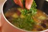ナスと納豆の田舎みそ汁の作り方の手順4