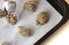 黒ゴマおからクッキーの作り方の手順4