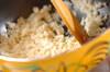 黒ゴマおからクッキーの作り方の手順1