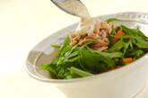 リンゴドレッシングサラダの作り方3