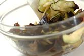キクラゲとナスのからし和えの作り方1