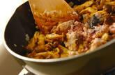 サバ(缶詰)のドライカレーの作り方2